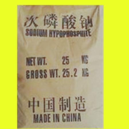 次磷酸钠 次亚磷酸钠 次磷酸二氢钠 SHP 用作化学镀剂 水处理 工业防腐剂 纸浆漂白剂 防脱色剂