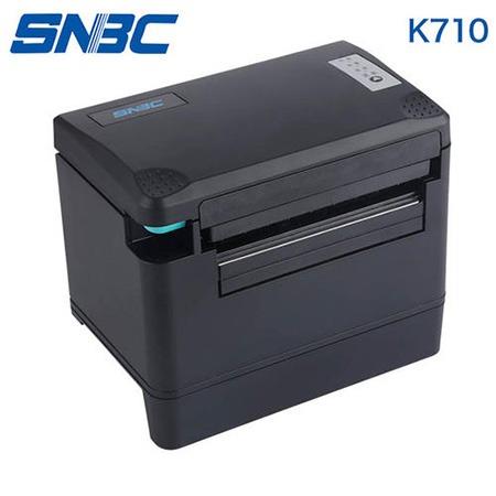 BTP-K710電子面單專用打印機 打印機廠家直銷價格優惠