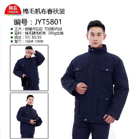 蒲光服装 天津工作服厂家定做订制 上门定做工作服