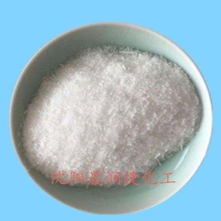 辽宁现货供应工业级尿素价格优惠
