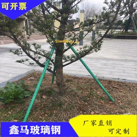 镀锌树木支撑架 钢管大树支撑固定器 园林绿化套杯 苗木捆绑杆棍
