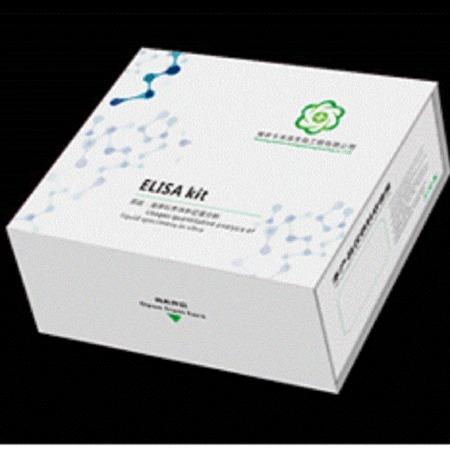 人脂联素(ADP)ELISA检测试剂盒