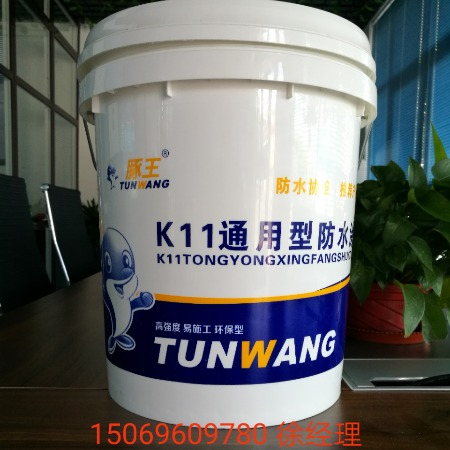 屋面地面防水材料 K11通用防水涂料 双组份防水涂料 K11防水涂料 K11柔性防水涂料