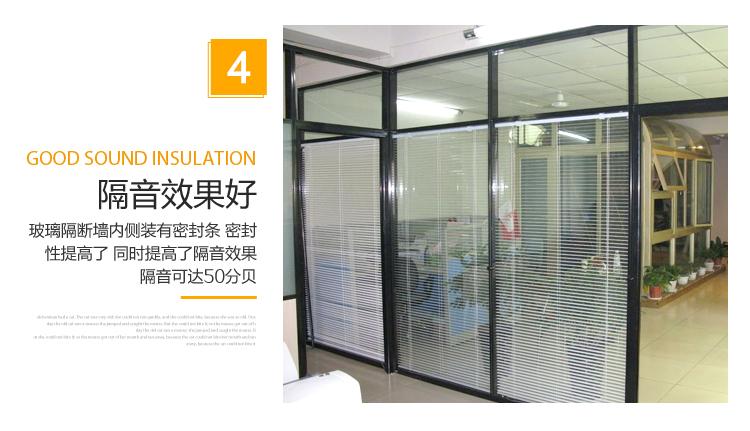 佛山办公室玻璃隔墙