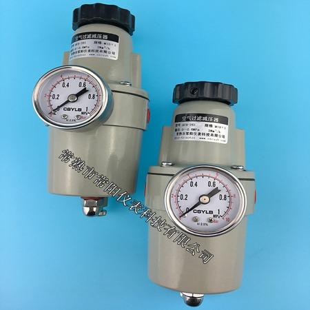 QFH系列调压阀,空气过滤调压阀,铝材质过滤调压阀,常阳仪表/常熟常阳