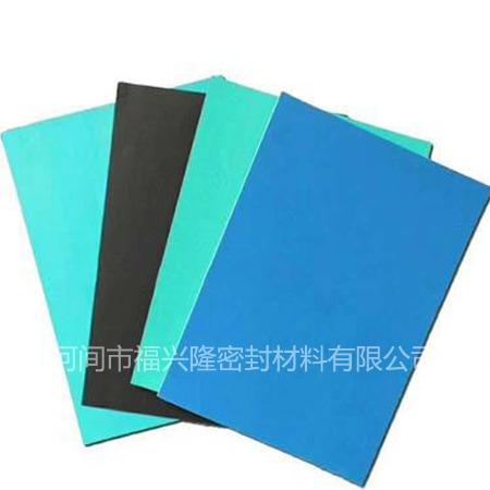 专业生产橡胶板厂家 石棉橡胶板 耐酸碱石棉橡胶板