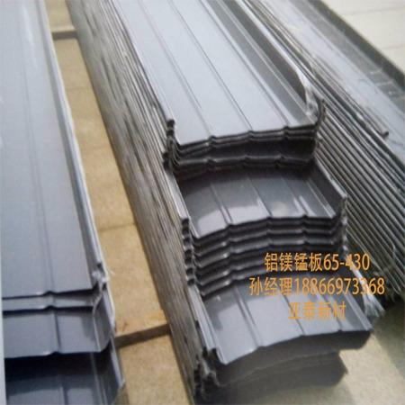 山东亚泰新材厂家热销 铝镁锰板 铝镁锰板几字架 铝镁锰合金板 铝镁锰屋面板