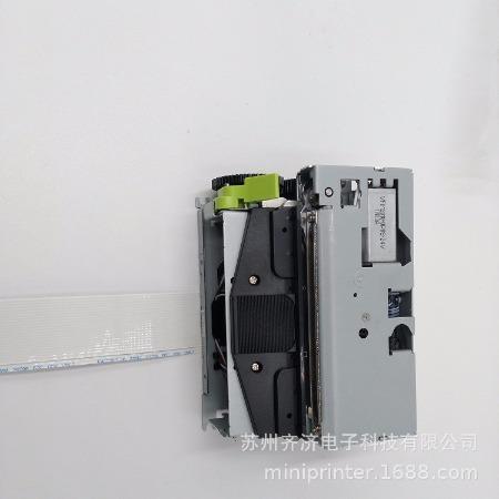 原装M-T532 AP/ M-T532AF自助终端全切半切嵌入式80mm热敏打印模组