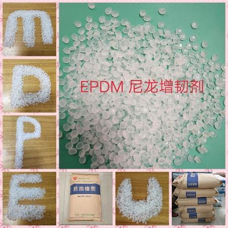 高交联体系无卤阻燃料EPDM相容剂
