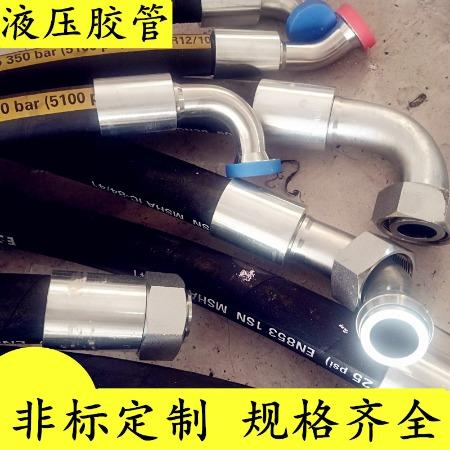矿山液压油管 高压油管 钢丝编织液压油管 胶管厂家  煤矿用管