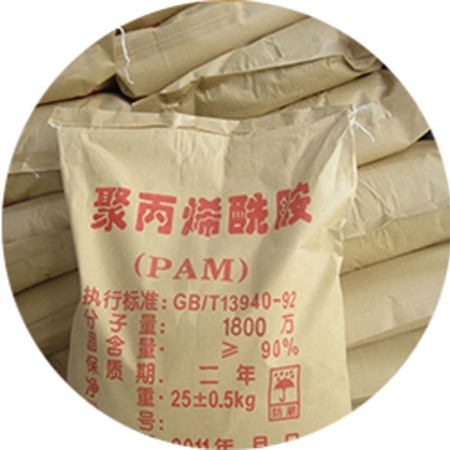 鋼廠專用聚丙烯酰胺價格 污水處理聚丙烯酰胺佳珂水處理