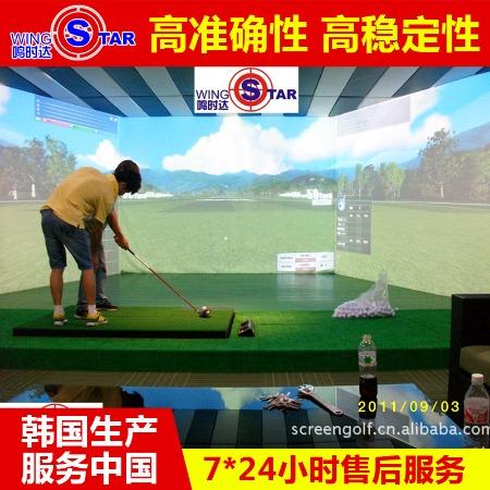 信佳芯 三屏幕环屏韩国原装高尔夫模拟器 室内模拟高尔夫套装