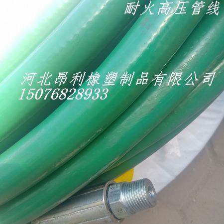高压耐火胶管  耐火阻燃胶管 钢厂用耐火阻燃胶管 GNG耐火隔热胶管 油田防喷器管线