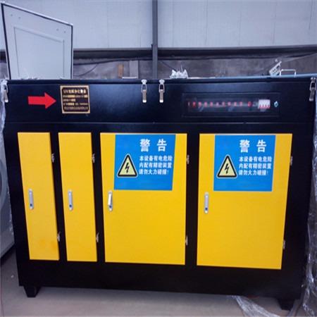 光氧净化器,龙光环保厂家制造