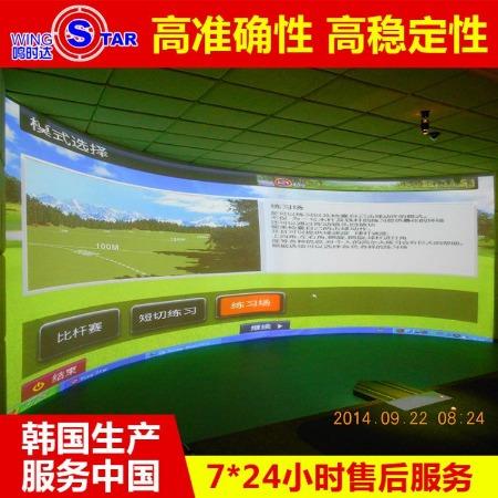信佳芯室内高尔夫模拟器套装 韩国原装进口模拟高尔夫系统