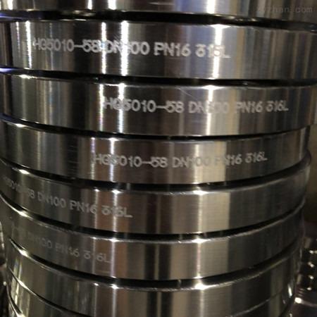 博岩加工批发 外资不锈钢锻打大口径法兰 厂家高品质 格
