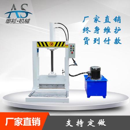 新型立式液压橡胶切条机液压切胶机 多功能切条机 奥衫定制
