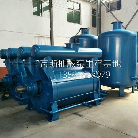 移动瓦斯抽放泵 支持定制 矿用瓦斯抽放泵 质量过硬