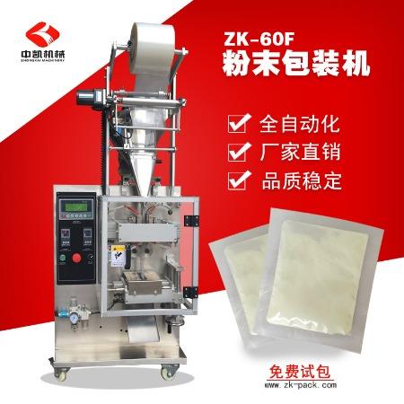 供应粉未包装机 背封粉剂包装机 立式粉剂包装机批发价
