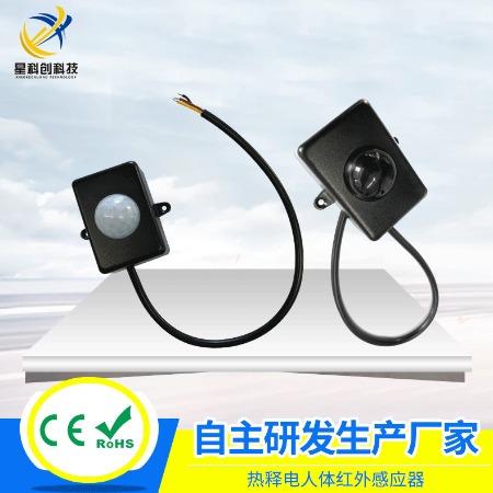 深圳源头厂家XKC热释光电人体红外感应器门禁摄像头智能人体感应开关走廊橱柜过道LED接近开关光电传感