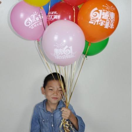 六一儿童节印字气球装饰品61节日幼儿园活动学校教室场景布置用品 利彩气球工厂 自开增票