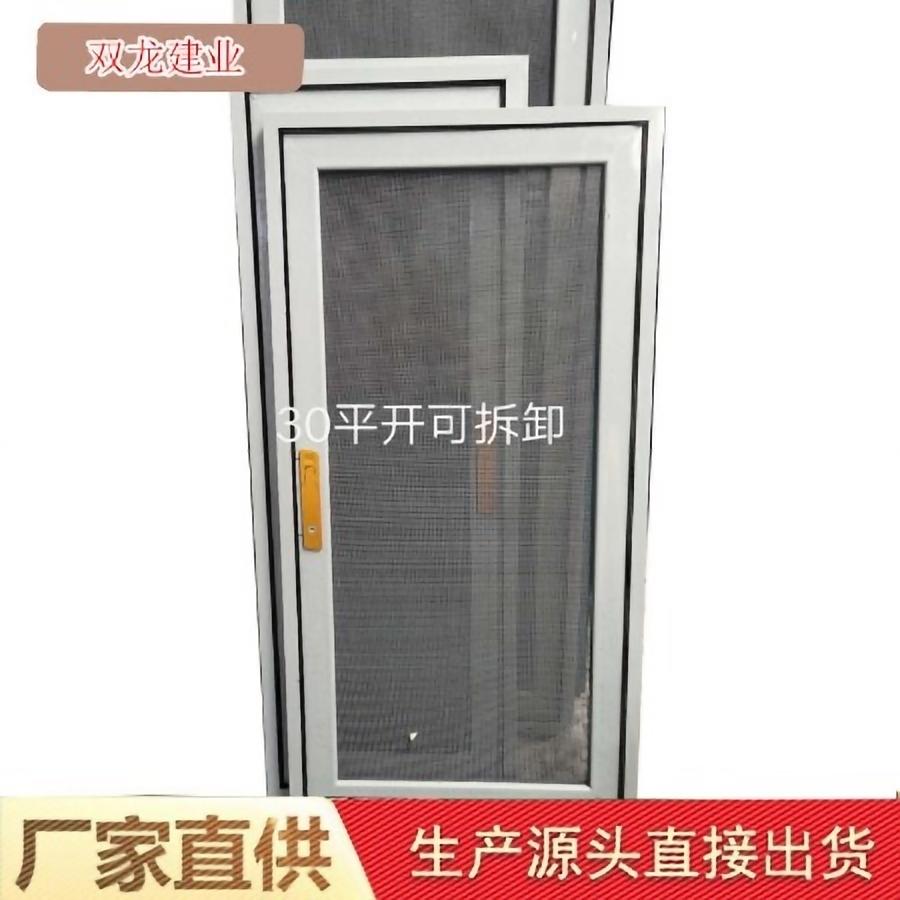 双龙厂家定制金刚网纱窗 不锈钢防盗金刚网纱窗