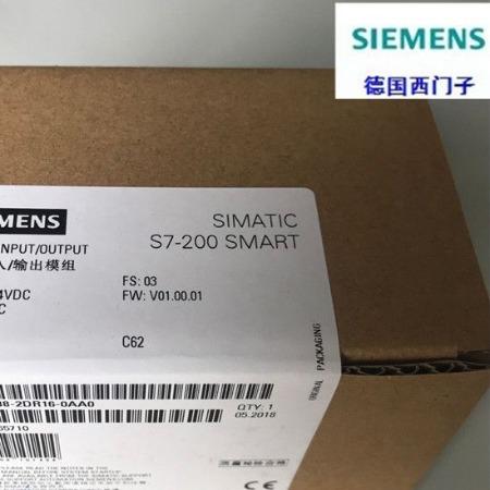 【SIEMENS/西门子】S7-200CN主机模块 6ES7212-1AB23-0XB8 主机模块