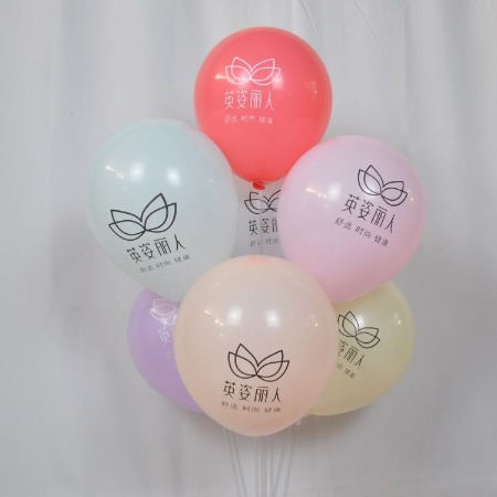 ins马卡龙气球糖果色装饰结婚礼用品创意生日派对布置拱门气球马卡龙定制汽球