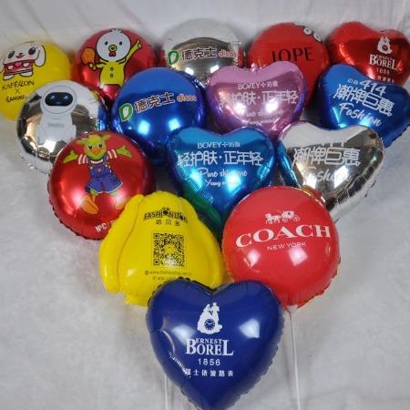 18寸异形 心形 圆形 气球 订制广告气球 铝箔汽球订做 铝膜气球定制来图定做 自开增票