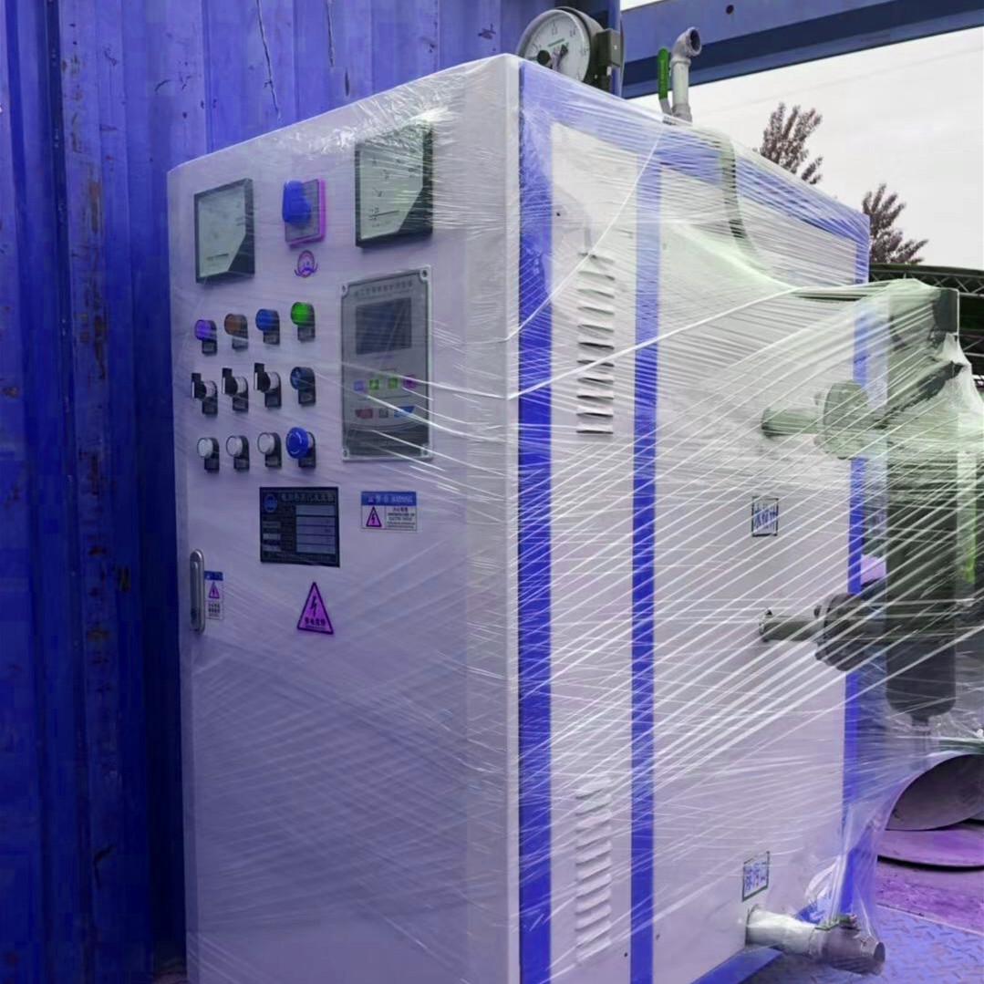 蒸汽发生器 全自动蒸汽发生器 蒸汽发生器厂家