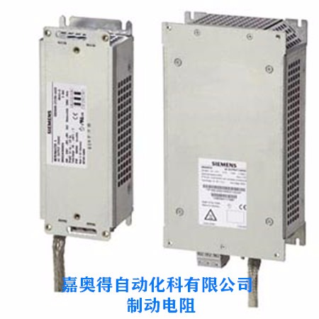 6SE6400-4BC12-5CA0西门子全新原装制动电阻制动电阻 200-240V 39R