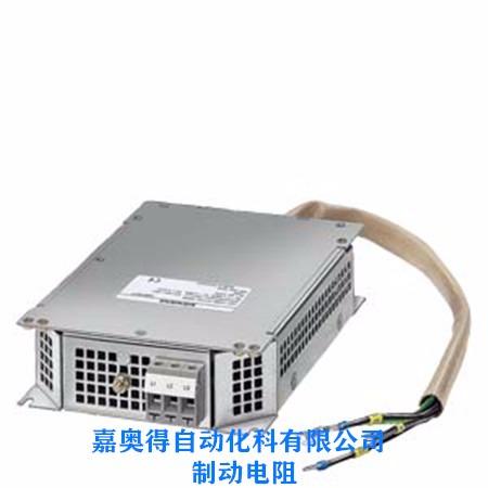 6SE6400-4BR16-5CA0西门子全新原装滤波器200V-480V