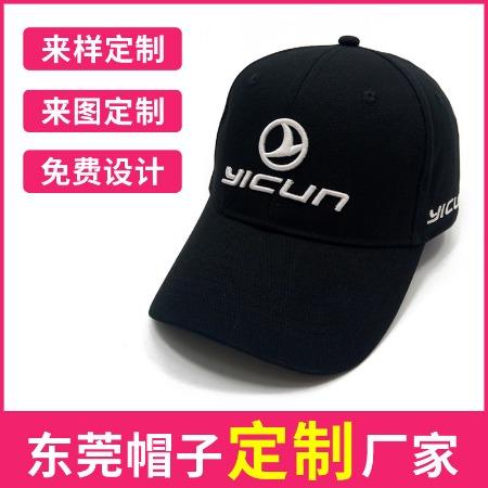 纯棉棒球帽定制厂家 字母立体刺绣logo鸭舌帽 韩版百搭遮阳帽