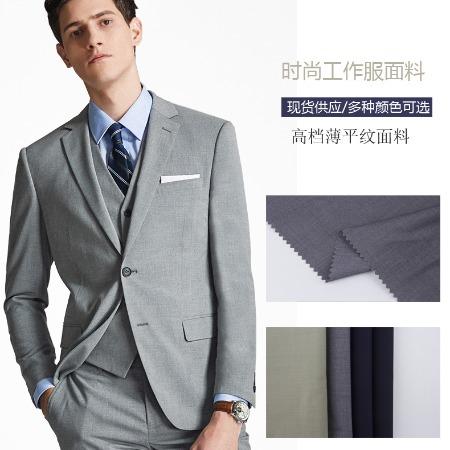 厂家直销TR薄贡丝锦260克梭织平纹职业装西装面料永淳