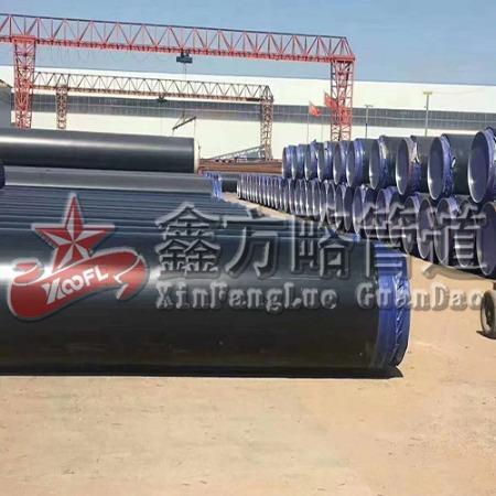 鑫方略管道直埋聚氨酯保温管 聚乙烯直埋管 直埋保温管 热力直埋管厂家直发