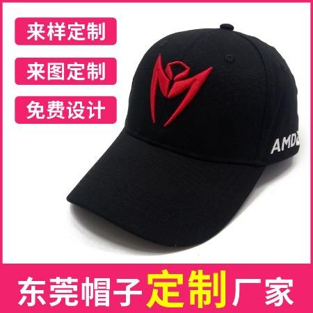 3D立体绣花logo棒球帽 韩版百搭潮牌鸭舌帽 夏季遮阳纯棉棒球帽定制厂家