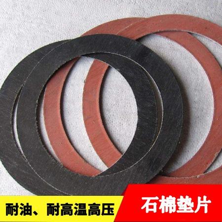 耐油石棉垫片 耐磨橡胶板 耐油石棉垫