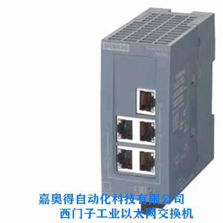 6GK5208-0BA00-2AC2工业以太网交换机西门子RJ45 插座