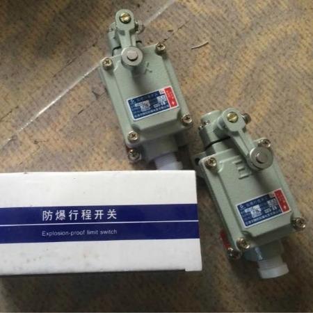 BZX51-6D 6A 防爆行程开关厂家直销 行程开关