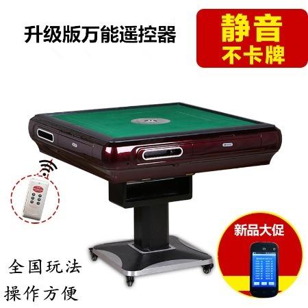 麻将机 全自动麻将机  静音麻将桌 麻将机多少钱一套