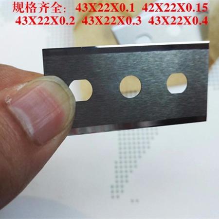 [鑫诺模具] 精密机械生产 分切刀片 胶带分切锋利刀片