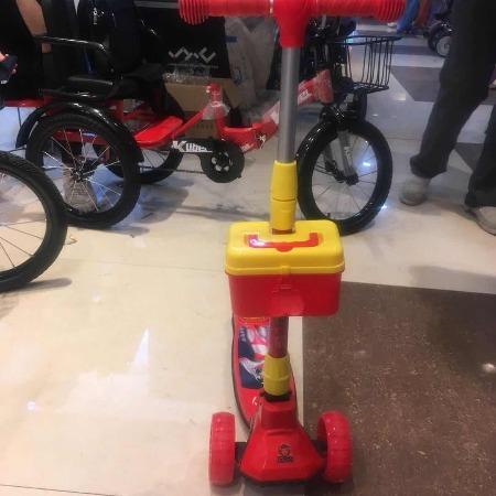 米高滑板车(带篮子)