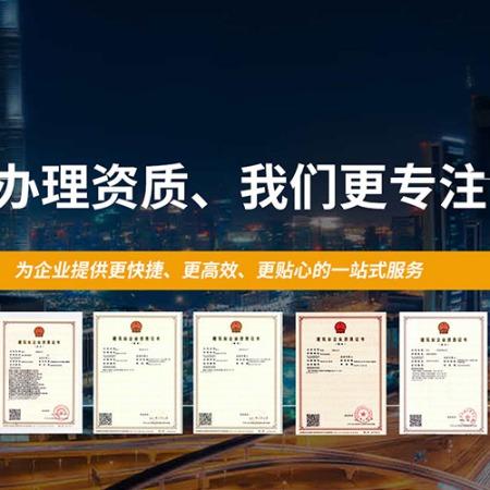办理建筑企业资质 找成都六六建筑工程咨询有限公司一手代办-无中间价
