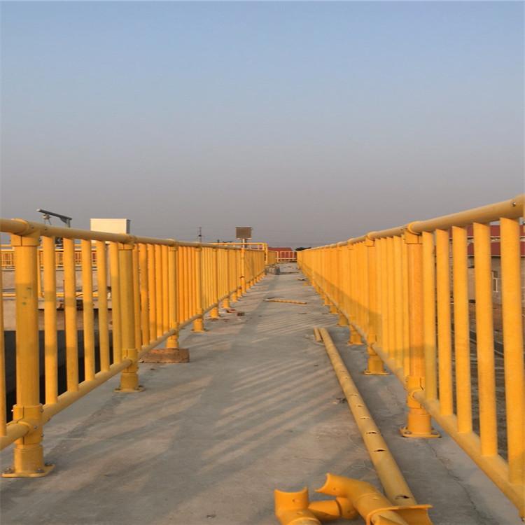 玻璃钢围栏-污水处理厂专用围栏