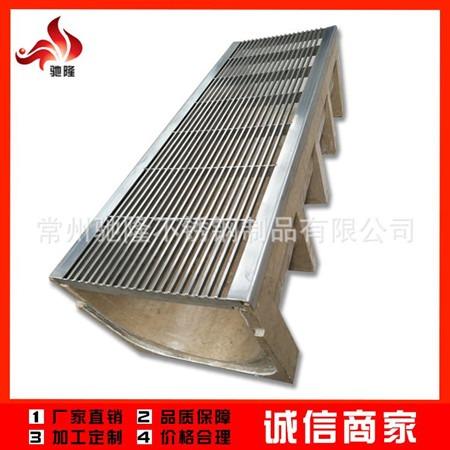 厂家供应 线形排水沟 树脂混凝土排水沟 U型树脂混凝土成品排水沟