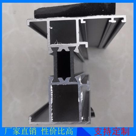 华阳厂家加工定制断桥型材 断桥铝型材