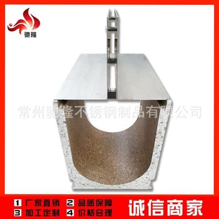 专业生产 成品排水沟 树脂混凝土排水沟 U型线形预制排水沟 定制