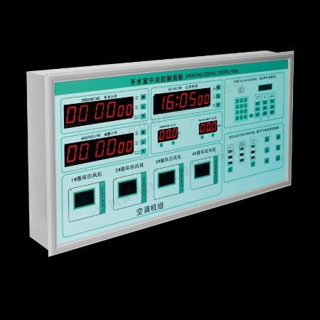 手术室控制面板/七联按键式手术室控制面板/情报面板/中央控制面板