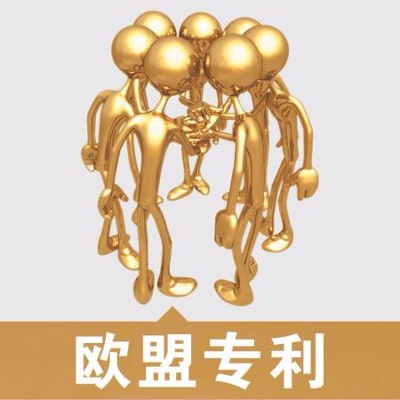 海涛商标代理宁波发明专利申请/版权登记/条码备案/国际商标注册