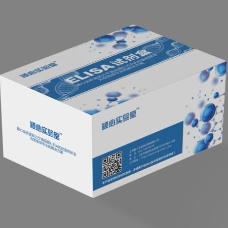 小鼠兔出血熱抗體(RHFAb)Elisa試劑盒